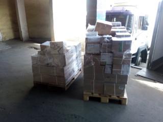 Прайс на доставку из Москвы сборных грузов до Сочи