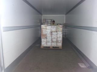 Тарифы и условия доставки до Заринской сборных грузов из Москвы