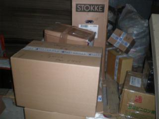 Доставки в Кострому сборных грузов. Тарифы на доставку грузов до Костромы.