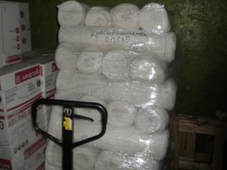 Тарифы на доставку из Москвы сборных грузов в Оксино