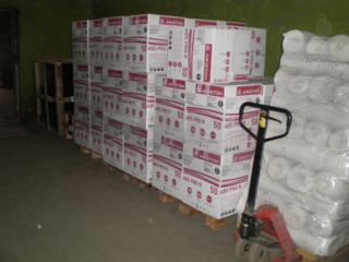 Прайс на доставку из Москвы сборных грузов в Калач