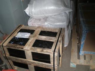 Прайс на доставку в Тобол из Москвы сборных грузов