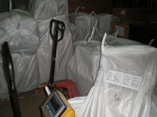 Тарифы и условия доставки из Москвы сборных грузов до Стародуба