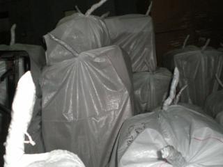 Прайс на доставку до Голицыно сборных грузов из Москвы