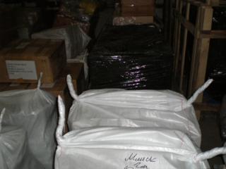 Тарифы на доставку из Москвы сборных грузов до Богучаны