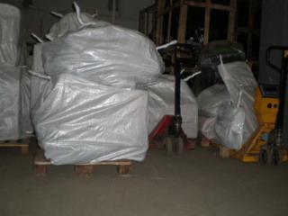 Тарифы на доставку в Уссурийск сборных грузов из Москвы