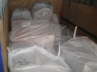 Тарифы на доставку сборных грузов в Кемерово из Москвы