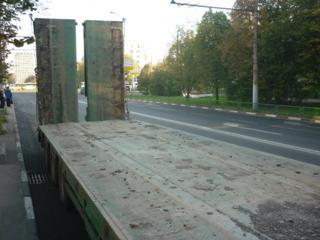 Тарифы и условия доставки в Златоуст сборных грузов из Москвы