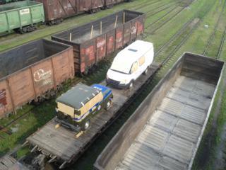 Доставки в Новый Уоян грузов.