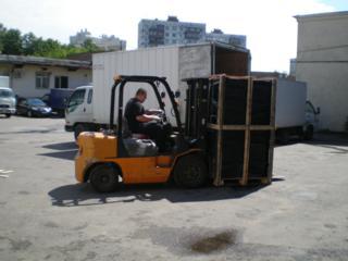 Тарифы на доставку сборных грузов в Балахну из Москвы