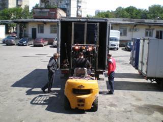 Тарифы на доставку сборных грузов в Читу из Москвы
