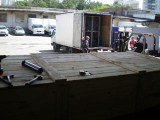 Доставка в Леваши негабаритного груза. Рассылка грузов по России.