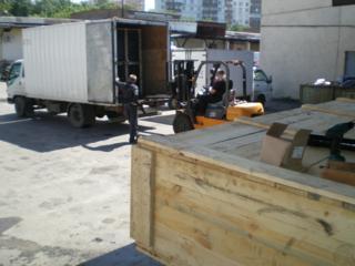 Доставка, перевозки, отправки сборных грузов в Данков.