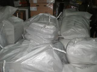 Тарифы на доставку до Хабаровска из Москвы сборных грузов