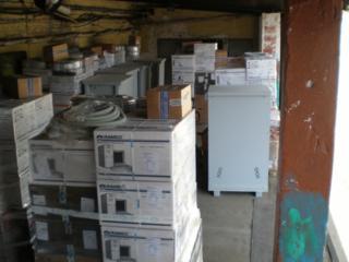 Тарифы и условия доставки сборных грузов до Белореченска из Москвы