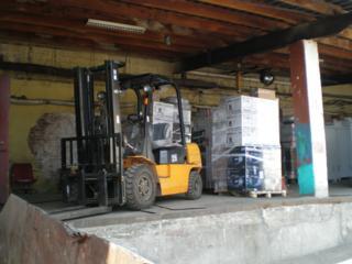 Тарифы на доставку сборных грузов в Райчихинск из Москвы