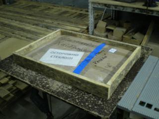 Прайс на доставку до Гаврилового Посада сборных грузов из Москвы