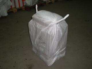 Тарифы на доставку сборных грузов в Арти из Москвы