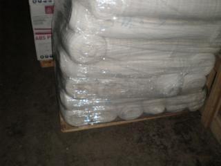 Доставки в Новый Уоян сборных грузов и негабаритных грузов.