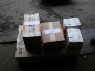 Доставка из Москвы до Мыс Шмидта сборных грузов