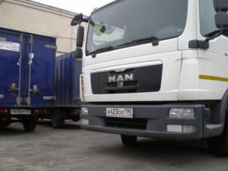 Доставки в Тынду сборных грузов. Тарифы на доставку грузов до Тынды.