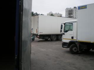 Прайс на доставку сборных грузов из Москвы до Артемовска