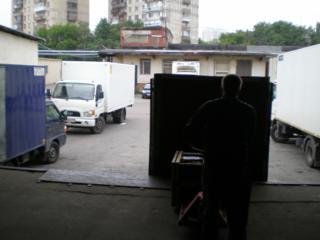 Доставки в Мосальск сборных грузов. Тарифы на доставку грузов до Мосальска.