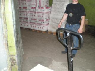 Тарифы и условия доставки из Москвы сборных грузов до Вяземского