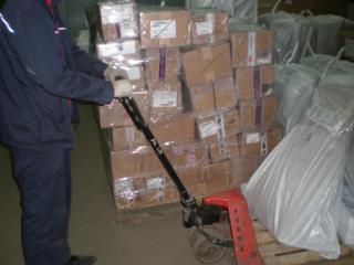 Тарифы на доставку сборных грузов из Москвы до Комсомольский