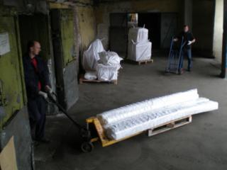 Доставка до Кызыла. Грузоперевозки из Москвы сборных грузов.