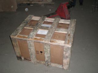 Доставка, перевозки, отправки сборных грузов в Пангоды.