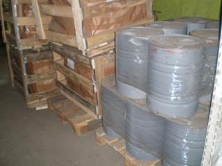 Прайс на доставку в Новонукутский сборных грузов из Москвы
