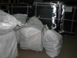 Тарифы и условия доставки сборных грузов из Москвы в Карпинск