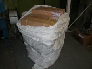 Тарифы на доставку сборных грузов из Москвы до Нелидово