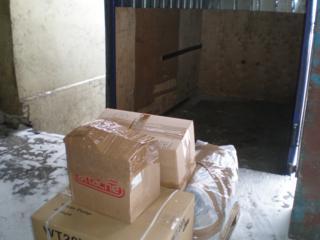 Тарифы на доставку сборных грузов до Восточное из Москвы