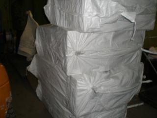 Тарифы на доставку в Жердеевку сборных грузов из Москвы