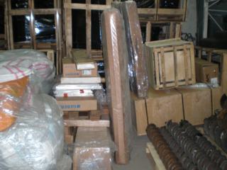 Тарифы и условия доставки из Москвы сборных грузов до Ногир