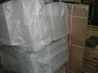 Прайс на доставку из Москвы сборных грузов до Завитой