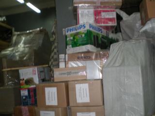 Прайс на доставку до Агинское сборных грузов из Москвы