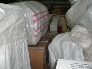Тарифы и условия доставки сборных грузов из Москвы до Володарска