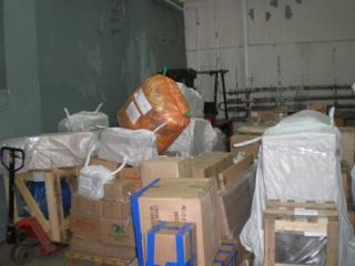 Тарифы и условия доставки из Москвы сборных грузов до Ружино