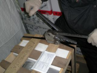 Тарифы и условия доставки сборных грузов из Москвы в Хаталдон