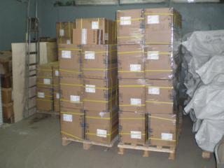 Тарифы и условия доставки в Новосибирск из Москвы сборных грузов