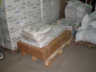 Прайс на доставку сборных грузов до Камышлова из Москвы