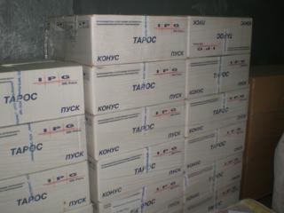 Тарифы на доставку в Марково сборных грузов из Москвы