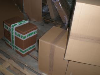 Тарифы и условия доставки сборных грузов из Москвы до Жерновск