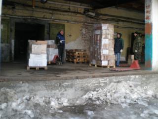 Доставки в Козьмодемьянск (Республика Марий Эл).