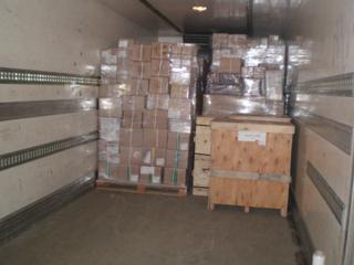 Доставка, перевозки, отправки сборных грузов в Новоаннинский.