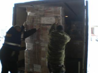 Тарифы и условия доставки в Красноуральск сборных грузов из Москвы