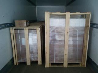 Прайс на доставку из Москвы сборных грузов в Зубову Поляну